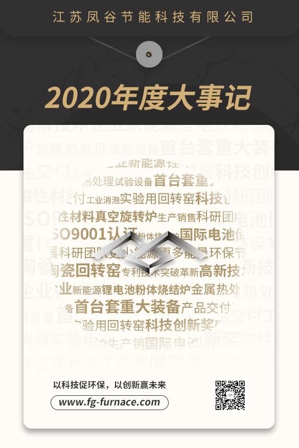 微信图片_20210106144533.jpg