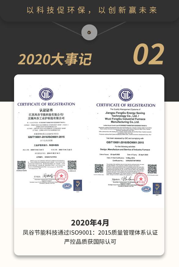 微信图片_20210106144552.jpg