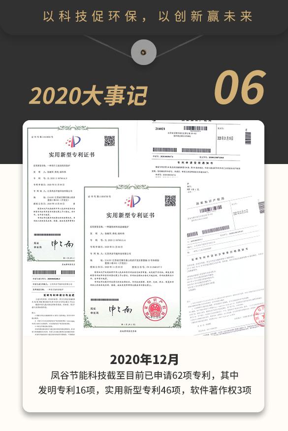 微信图片_20210106144666.jpg