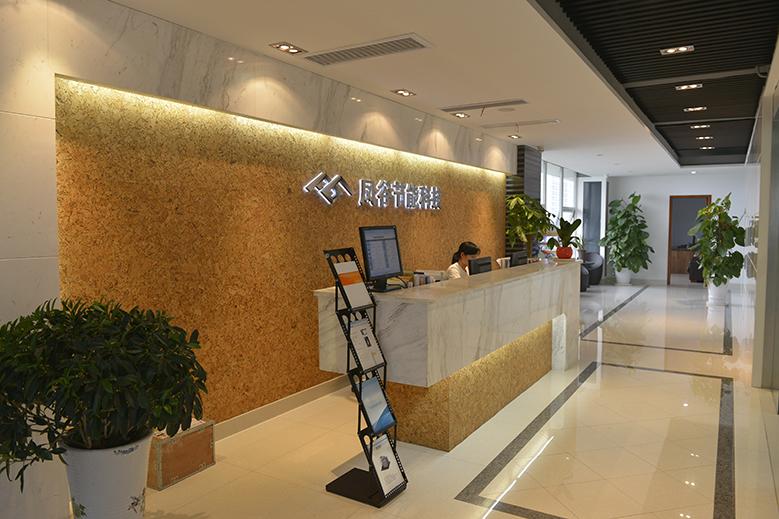 凤谷办公室
